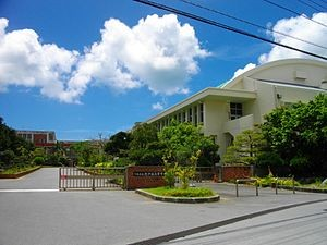 Kitanakagusuku_High_School